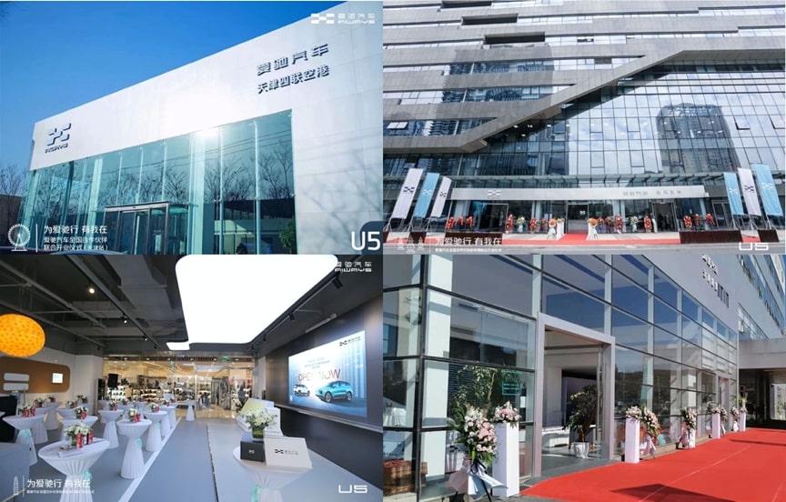爱驰汽车全国合作伙伴天津、杭州、郑州、昆明联合开业