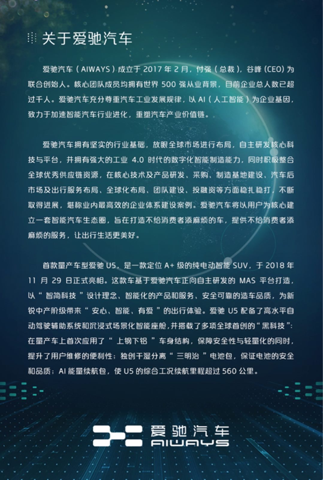 C:\Users\HZYANG~1\AppData\Local\Temp\WeChat Files\7f19eebe708c95313c283f92dac8b5d.jpg