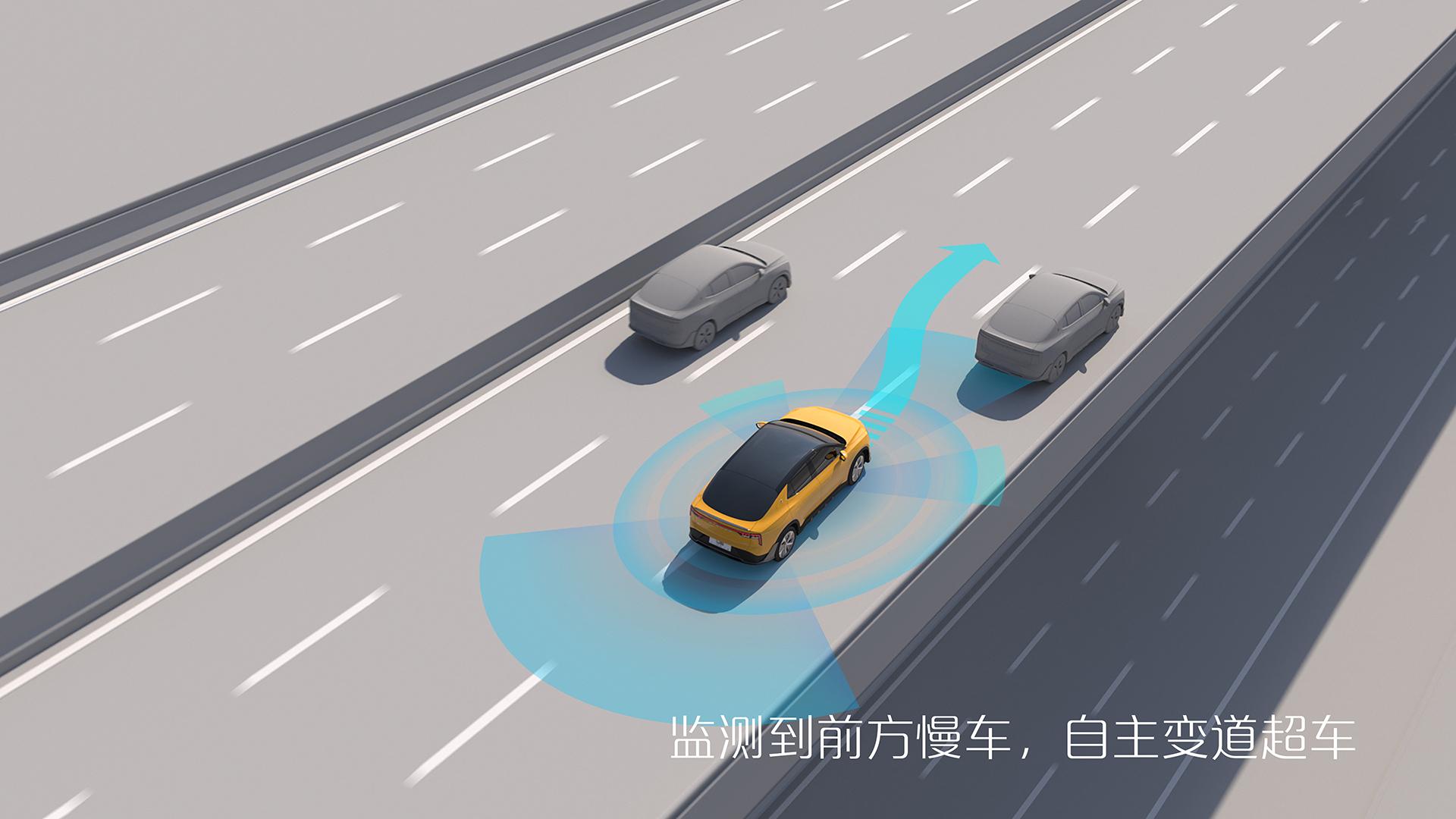 图片包含 路, 游戏机  描述已自动生成