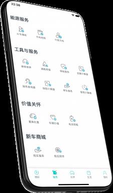 app-kv-white