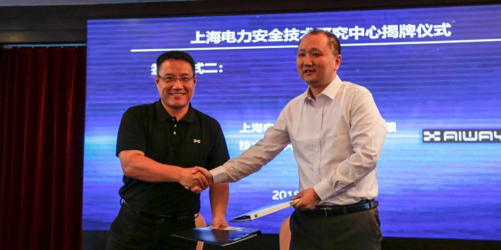 上海电力安全技术研究中心与爱驰汽车有限公司签署合作协议